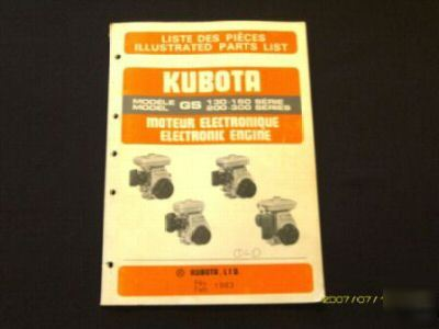 kubota gs130 gs160 gs200 gs300 engine parts manual rh iowaind com Masataka Kubota Kubota Wiring Diagram Online