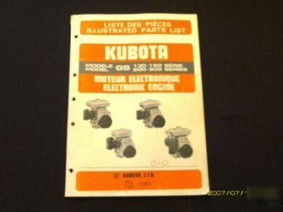 kubota gs130 gs160 gs200 gs300 engine parts manual rh iowaind com Kubota V1902 Manuals Kubota L3940 Schematic